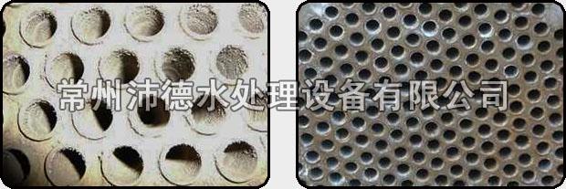 电子除垢仪使用前后对比图1