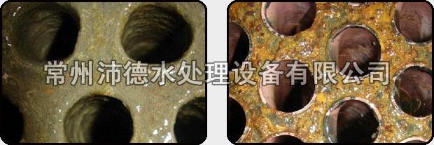 电子除垢仪使用前后对比图3