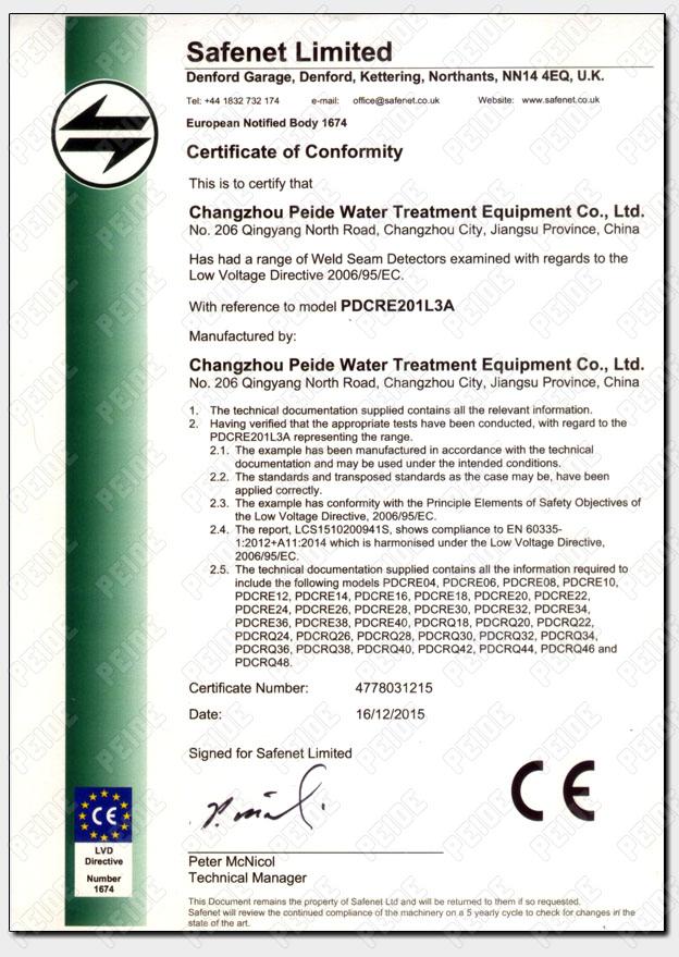 广谱感应水处理器CE认证证书