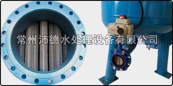 工业用水自动反冲洗过滤器细节图1