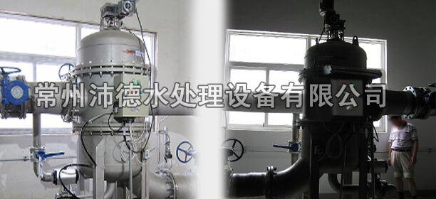 工业用水自动反冲洗过滤器部分案例现场图1