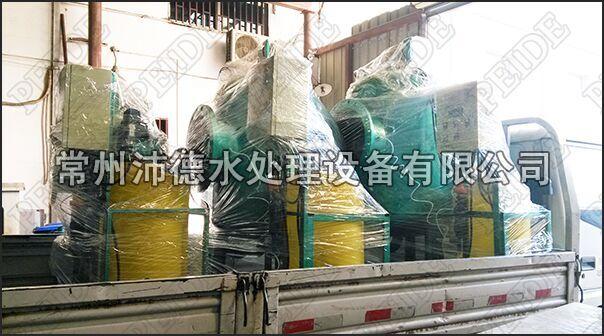 物化全程水处理器出货包装图1