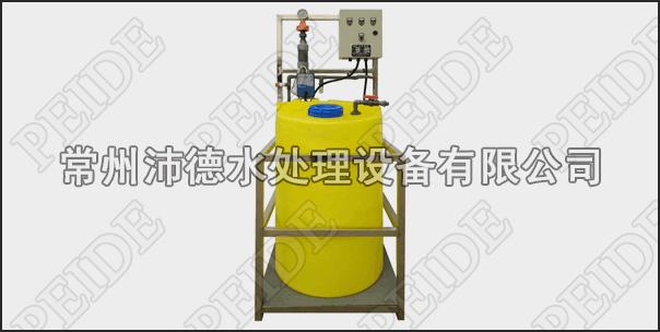 单泵单桶+浓缩倍数控制自动加药装置
