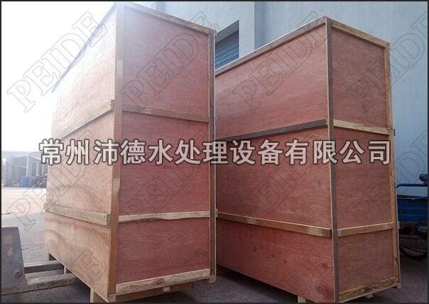 自动加药装置出货包装图2
