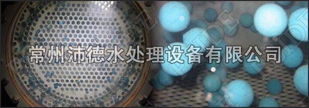 胶球清洗装置清洗过程内部示意图