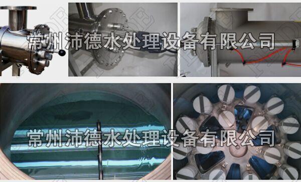 紫外线消毒器细节结构图