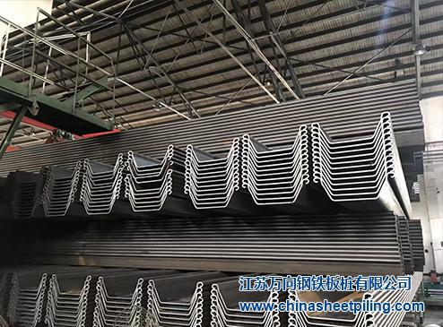U型钢板桩