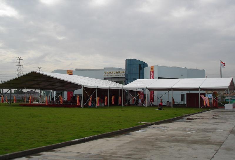 展览会活动篷房