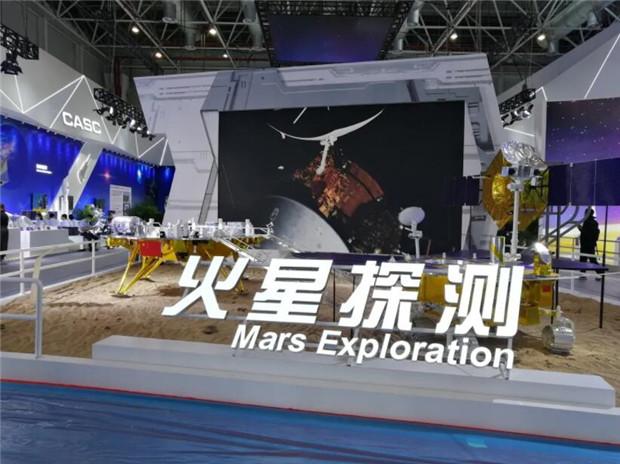 珠海航展-火星探测