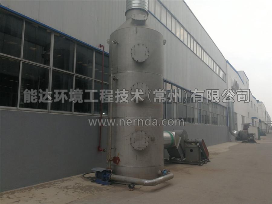 不锈钢喷淋塔工程案例1
