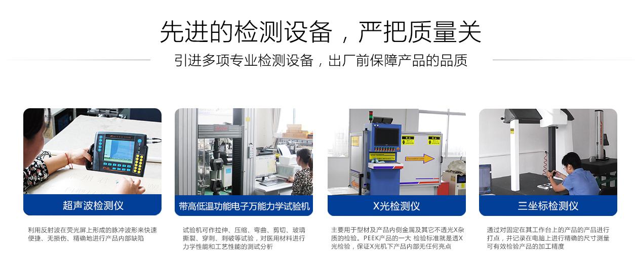 江苏超聚检测仪器