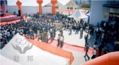 展览篷房-浙江模具展