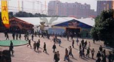会展篷房-无锡太湖博览会
