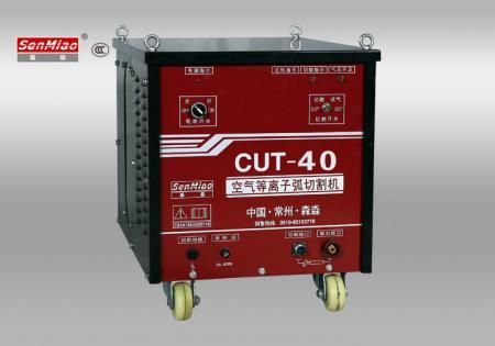 等离子切割机CUT-40